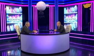 «Көзқарас». «BILIM MEDIA GROUP» бірлестігінің басқарушы директоры Нартай Әшім