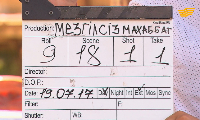 «Хабар» телеарнасы «Мезгілсіз махаббат» телехикаясын түсіруде