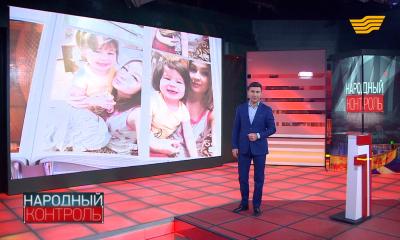 «Народный контроль». Смерть ребёнка в Караганде