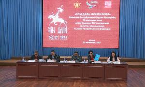 Астанадағы әскери-тарихи музейде кітаптардың тұсаукесері өтті