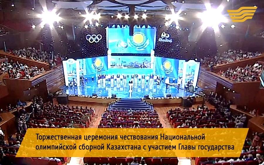 Спецвыпуск, посвященный чествованию олимпийцев с участием Главы государства