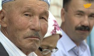 «Мерейлі отбасы-2017». Ақмола облысы. Қуандықовтар отбасы