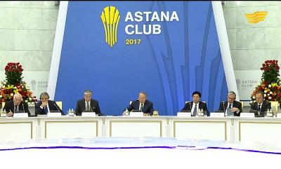 «Жаһандық саясат». Астана клубы: Еуразиядағы қауіпсіздік пен тұрақтылық