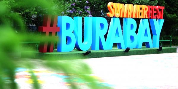 Дневник «Burabay Summer Fest». 16-выпуск
