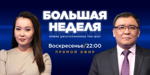 Выпуск новостей 09:00 от 07.08.2018