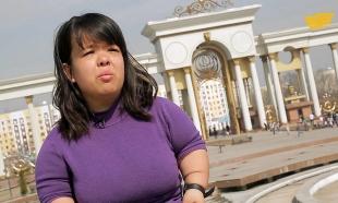 Журнал. «Сильные духом». Елена Сережечкина и Арафат Карабаев