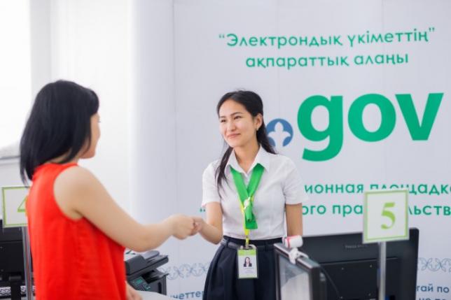 Еще два «круглосуточных» ЦОНа появились в Казахстане