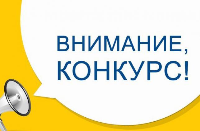 Победитель национального конкурса «Менің арманым» получит 5 млн тенге