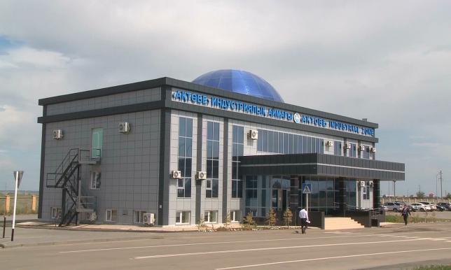 В индустриальной зоне Актобе растет число предприятий