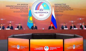 В.Путин Н.Назарбаевтың халықаралық аренадағы еңбегі үшін айрықша алғысын білдірді