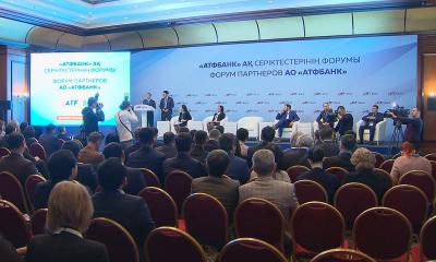 В Алматы прошел форум партнеров АО «АТФБанк»
