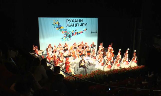Казахстанская культура представлена на международной арене