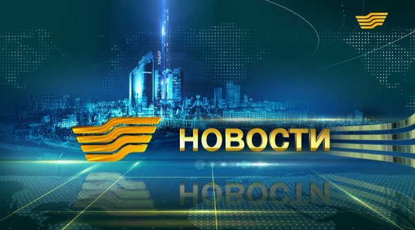 Выпуск новостей 09:00 от 19.01.2018