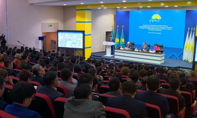 За время реализации программы ФИИР в стране выпущено 500 новых видов продукции
