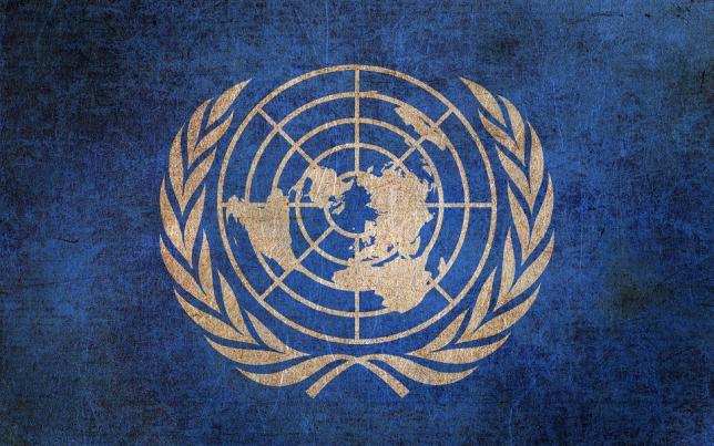 В ООН упразднят 175 должностей
