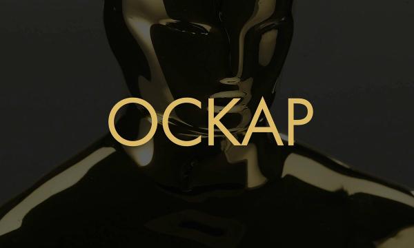 «Оскар» сыйлығына ұсынылған фильмдер тізімін «Хабар» арнасынан көруге болады