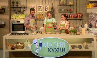 «Магия кухни». Дана Кулуспаева