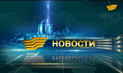 Выпуск новостей 09:00 от 07.03.2018