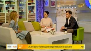 «Жаңа күн». Актриса Сая Оразгалиева
