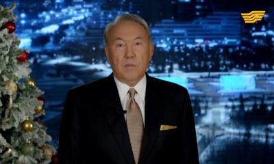 Новогоднее поздравление Президента Казахстана Нурсултана Назарбаева