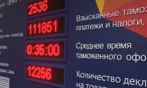 «Астана-1» ақпараттық жүйесі қаңтар айында іске қосылады