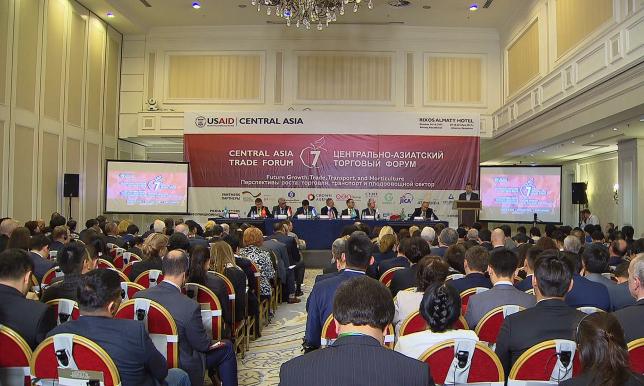 Алматыда өткен VII Орталық Азия сауда форумына 18 мемлекет қатысты