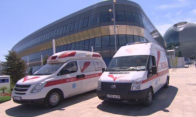 Астанада EXPO кезінде қызмет еткен медицина қызметкерлері марапатталды