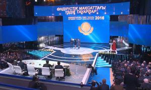 Новые заводы откроют в различных регионах Казахстана
