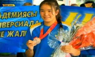 «Спорт әлемі». Жазғы универсиадада қазақ спортшылары рекордтық көрсеткіштерге қол жеткізді