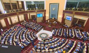 Парламенттің төменгі палатасы жылдық жұмысын қорытындылады
