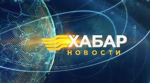 Выпуск новостей 21.00 от 10.04.2015