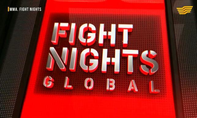 Международный турнир по MMA. FIGHT NIGHTS GLOBAL 63