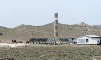 В Мангистауской области построят первую солнечную электростанцию