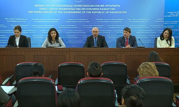 Астана ХҚО елімізге 5 миллиард АҚШ долларын тартады
