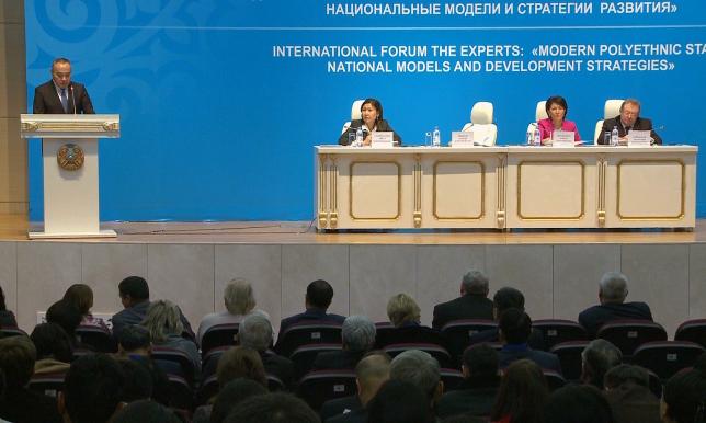 В Астане проходит форум под эгидой АНК