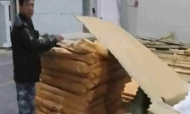 Қазақстан-Қырғызстан шекарасында заңсыз тауар тәркіленді