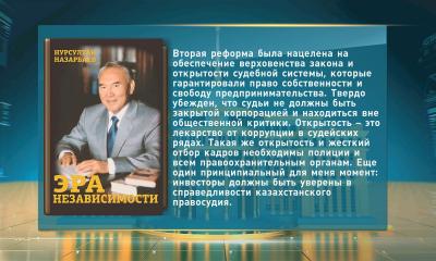 Привлечение инвестиций - одна из задач, стоящих перед Казахстаном