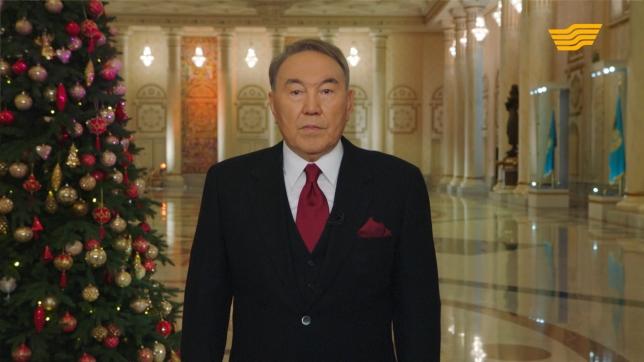 Новогоднее поздравление Президента республики Казахстана Нурсултана Назарбаева