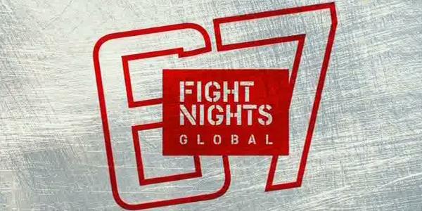 Международный турнир по ММА. Fight Night Global 87