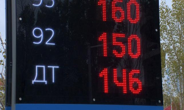Водители столицы жалуются на дефицит топлива на АЗС