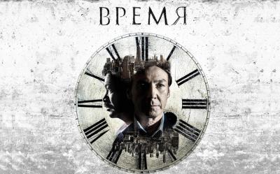 Не пропустите премьеру сериала «Время» на телеканале «Хабар»