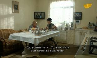 «Зәуре» 12 серия