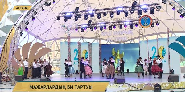 Астана күніне мажарлық өнерпаздар би тарту етті
