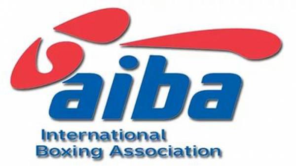 Выборы президента AIBA пройдут в ноябре 2018 года в Москве
