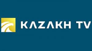 Kazakh TV телеарнасы көпарналық хабар таратуға көшеді