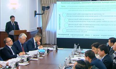 В Казахстане могут ужесточить контроль за выводом денежных средств за рубеж