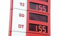 Цена бензина в Костанайской области самая высокая по стране
