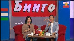 «ТВ Бинго» 16.10.2016