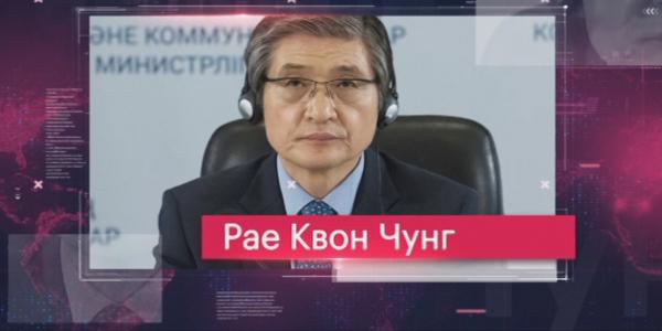 «АЭФ тұлғалары». Рае Квон Чунг