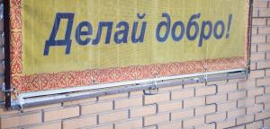 Более 400 столичных семей получили помощь в рамках проекта «Шапағат»